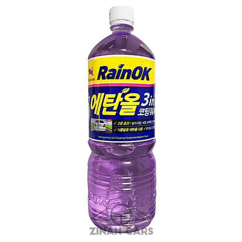 Bán nước rửa kính chống mưa Bullsone cho tầm nhìn rõ hơn (1)
