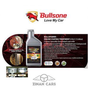 Bán phụ gia dầu nhớt Bullsone cao cấp cho xe hơi 410ml (1)