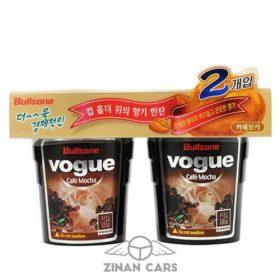 Bán sáp thơm Grasse Bullsone hương cà phê mocha cho xe hơi (2)